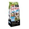 Panzi Állateledel száraz PANZI FitActive Sensitive felnőtt macskáknak 1,5 kg