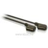 Philips SWV2540W SCART kábel, 1.5m