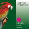 Platinum Platinum C9392AE