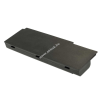 Powery Utángyártott akku Acer Aspire 5930G