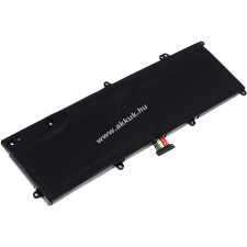 Powery Utángyártott akku Asus VivoBook X202E-CT009H asus notebook akkumulátor