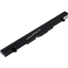 Powery Utángyártott akku Asus X450 asus notebook akkumulátor