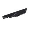 Powery Utángyártott akku Lenovo IdeaPad U450P 3389