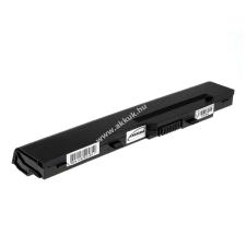 Powery Utángyártott akku Medion Akoya Mini E1212 2200mAh fekete medion notebook akkumulátor