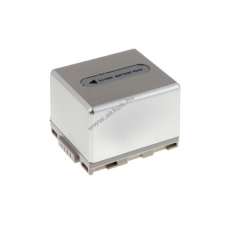 Powery Utángyártott akku Panasonic VDR-D300 1440mAh panasonic videókamera akkumulátor
