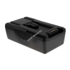 Powery Utángyártott akku Profi videokamera Sony DCR-50 5200mAh