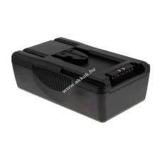 Powery Utángyártott akku Profi videokamera Sony DVW-7 5200mAh sony videókamera akkumulátor