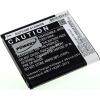 Powery Utángyártott akku Samsung Galaxy Core Lite
