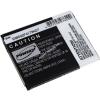 Powery Utángyártott akku Samsung SGH-E270L NFC