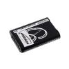 Powery Utángyártott akku Sony Cybershot DSC-WX300R
