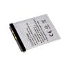 Powery Utángyártott akku Sony-Ericsson Z520