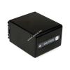 Powery Utángyártott akku Sony HDR-PJ710 3150mAh