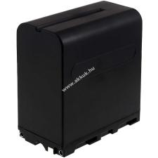 Powery Utángyártott akku Sony videokamera DCR-TRV58E 10400mAh sony videókamera akkumulátor