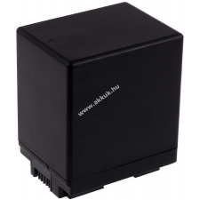 Powery Utángyártott akku videokamera Canon Vixia HF R300 canon videókamera akkumulátor