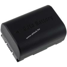 Powery Utángyártott akku videokamera JVC GZ-HD500SEU 1200mAh (info chip-es) jvc videókamera akkumulátor