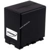 Powery Utángyártott akku videokamera JVC GZ-HM30BUS 4450mAh (info chip-es)
