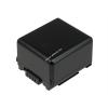 Powery Utángyártott akku videokamera Panasonic HDC-SD5GK 1320mAh