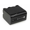 Powery Utángyártott akku Videokamera Sony DCR-PC2 4500mAh