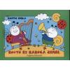 Pozsonyi Pagony Bartos Erika-Bogyó és Babóca zenél (Új példány, megvásárolható, de nem kölcsönözhető!)