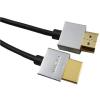PremiumCord Slim HDMI csatlakozó két méter