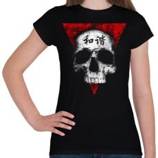 PRINTFASHION Békés koponya - Női póló - Fekete