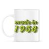 PRINTFASHION made-in-1958-green-grey - Bögre - Fehér