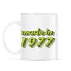 PRINTFASHION made-in-1977-green-grey - Bögre - Fehér