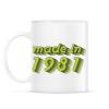 PRINTFASHION made-in-1981-green-grey - Bögre - Fehér