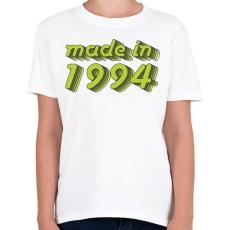 PRINTFASHION made-in-1994-green-grey - Gyerek póló - Fehér