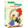 Pro Video Kukori és Kotkoda 1 (DVD)