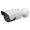ProVision -ISR PR-I3331IP536 Dark-Sight inframegvilágítós kültéri 3 megapixeles IP csőkamera