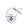 ProVision -ISR PR-Z30IP2IR ULTRA-Z kültéri inframegvilágítós mechanikus Day&Night 2 Megapixeles IP Speed Dome kamera