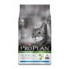 Purina Pro Plan Cat Sterilised Rabbit 1,5 kg Macska szárazeledel