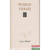 Puskin versei (Lyra Mundi)