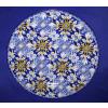 R2S Maiolica Blue porcelán desszert tányér, 19 cm,