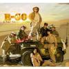 R-GO: A nap szerelmesei