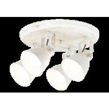 RÁBALUX Rábalux 5969 Vivienne, indusztriális stílusú szpot lámpa E14 4x MAX 40W antik fehér világítás