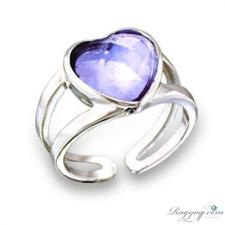 Ragyogj.hu BRIGITTE - Gyűrű gyűrű
