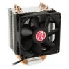 RAIJINTEK Themis Black PWM 12cm Processzor hűtő