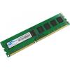 RAMMAX 8GB DDR3 1600MHz 6459