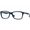 Ray-Ban The Timeless RX5228 5583