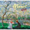REALSYSTEM Falinaptár 2018 - Claude Monet 2018, 48 x 46 cm