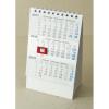 REALSYSTEM Mini Speditőr naptár - asztali 12 lap 2018 - Fehér