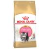 Royal Canin Breed Royal Canin Persian Kitten - 2 x 10 kg