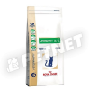 Royal Canin Feline Urinary S/O 9kg
