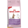 Royal Canin Kitten Sterilised   0.4kg