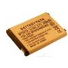 Sagem My200x,  My400x utángyártott akkumulátor (650mAh, Li-ion)*