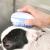 Sampon adagolós kutya és macska tisztító kefe