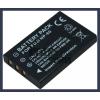 Samsung Digimax U-CA4 3.7V 1200mAh utángyártott Lithium-Ion kamera/fényképezőgép akku/akkumulátor