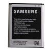 Samsung EB535163VU gyári akkumulátor Li-Ion 2100mAh (I9080 Galaxy Grand)